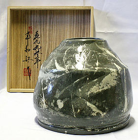 Rare Early Buncheong Vessel by Shin Sang Ho from 1993