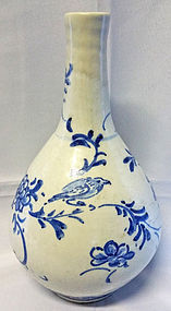 Exceptional Example of a Joseon Blue & White Porcelain Bottle