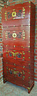 One-Of-A-Kind Four-Piece Red Lacquered Chest with Birds and Flowers