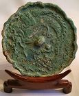Goryeo Dynasty Bronze Dragon Mirror