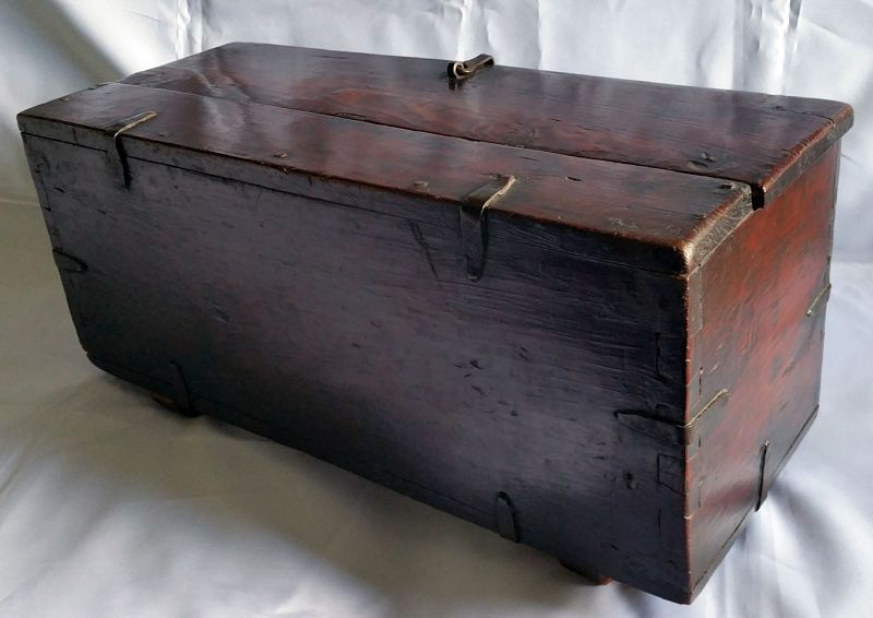 Small Korean Coin Chest with Old Inscription