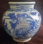 19h Century Joseon Dynasty Korean Porcelain Dragon Jar w/Splendid Face