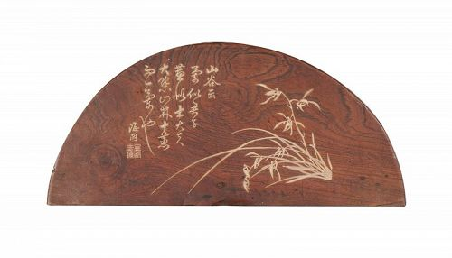 Rare Carving and Painting on Zelkova Wood by Royal Artist Kim Gyu Jin