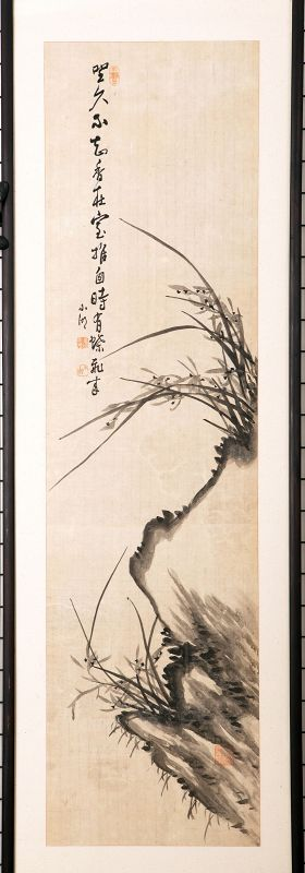 Framed Orchids and Rocks Painting by Kim Eung Won aka Soho (1855-1921)