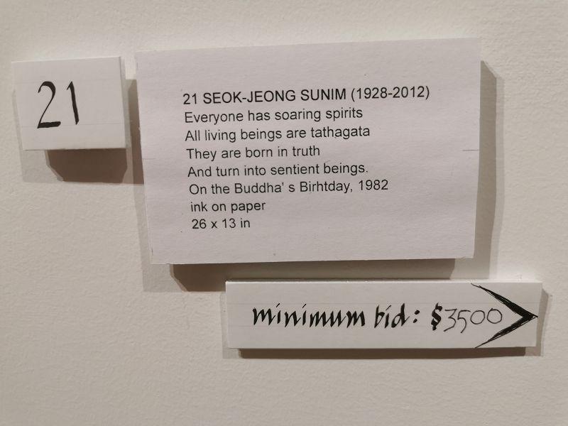 Two-Panel Screen by Korea's Renowned Buddhist Monk Painter Seok Jeong