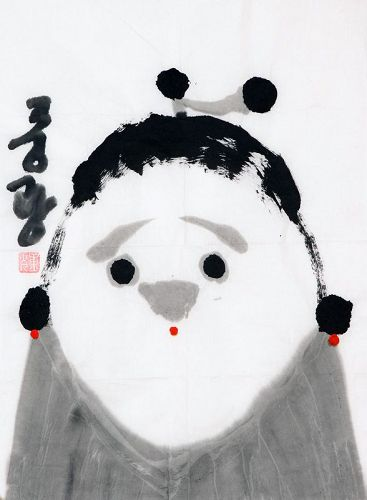 Zen Child Painting by the Famous Korean Mad Monk Jung Kwang Sunim