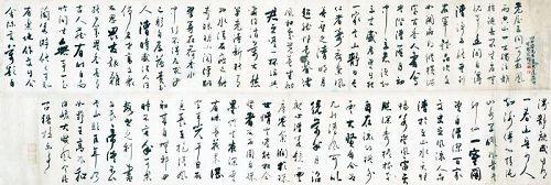 Important Calligraphy by Father of 20th Century Korean Art An Jung Sik