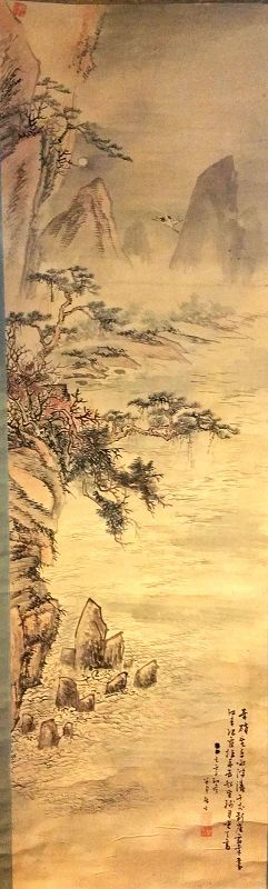 Rare 18th Century Landscape Painting by Ban Wol aka Geo Sa dated 1752