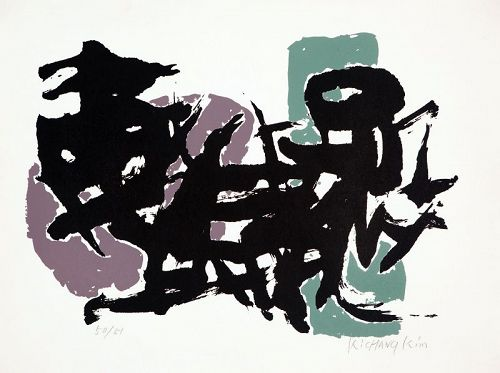 Rare Work of Munjado Calligraphy by Kim Ki Chang aka Unbo