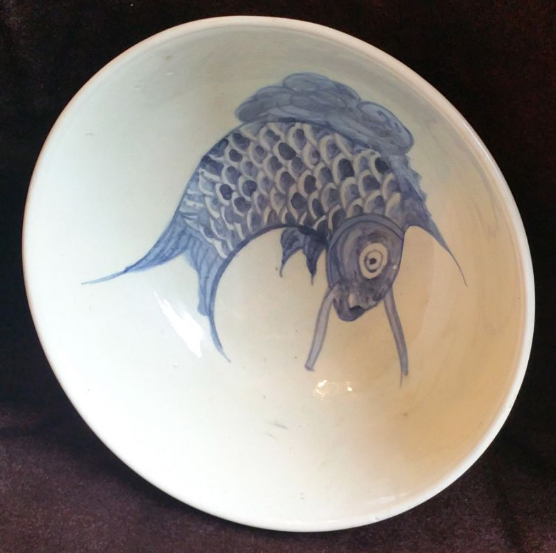 Blue and White Porcelain Fish Bowl from the Korean Royal Bunwon Kiln