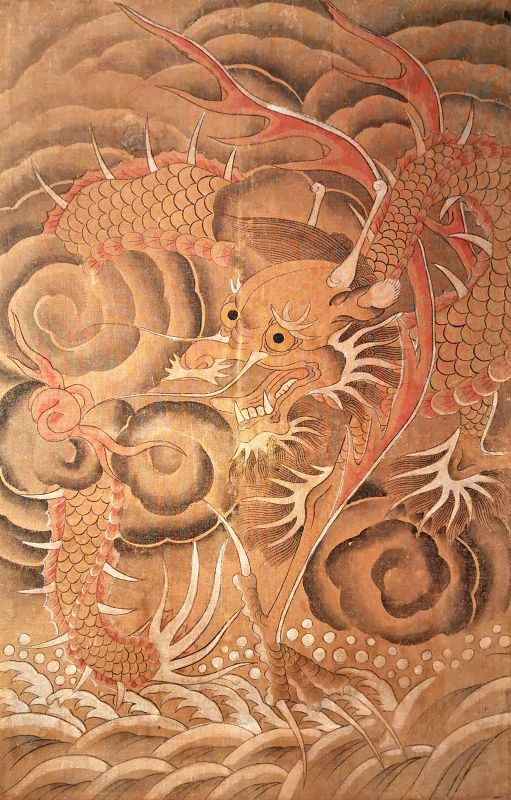 Fine 19th Century Korean Dragon Painting in a Rich Golden Pallette