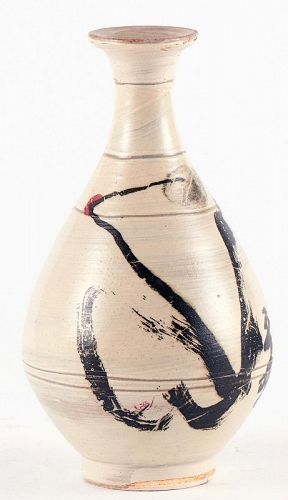 Crane Under the Moon, Rare Zen Painting and Vase by Jung Kwang Sunim