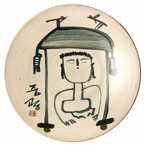 Very Large and Rare Zen Meditation Painted Plate by Jung Kwang Sunim