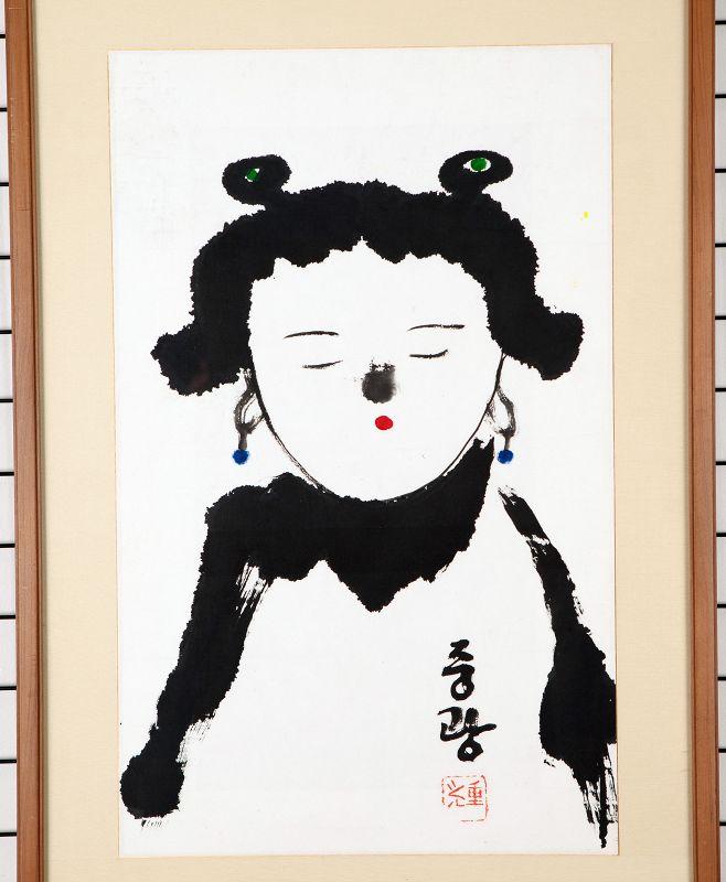 Meditating Child Zen Painting by famous Korean Monk Jung Kwang Sunim