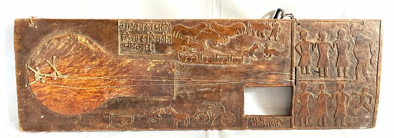 Antique Nepali Sarangi Musical Instrument from Renowned Collection