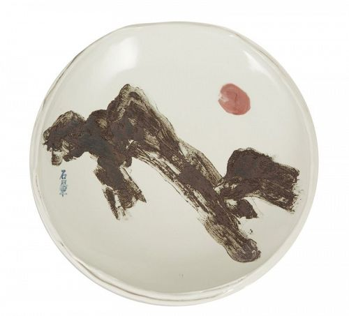 Large Painted Mountain Porcelain Plate of Unique Form by Shin Sang Ho