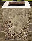 Large Punchong Vase by Yoon Ja Eui