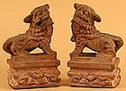 Fine Pair of 17th Century Chinese Foo Dogs of Sandstone