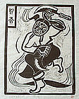 Sword Dance Woodblock Print by Hong Sung Dam, Minjung