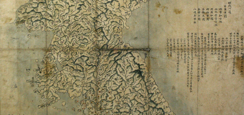 Rare Old Korean Map w/Beautiful Topographical Detail