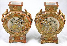Pair Superb Kutani Moon Flask Vases