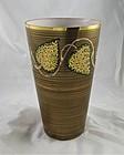 Hand Decorated Vintage Art Glass Vase