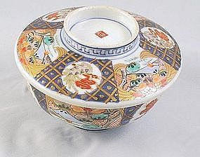 Brocade Imari Covered Bowl