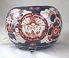19th C .japanese Imari Jar