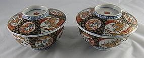 Pair Ko-imari Covered Bowls Japanese Porcelain