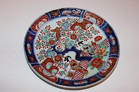 19th Century Japanese Imari Decorated Plate