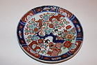 19th Century Japanese Imari Decorated Plate
