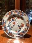 Chinese Qing Dynasty Plate