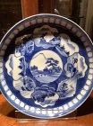 Japanese Edo period plate 9 1/4 inches diameter