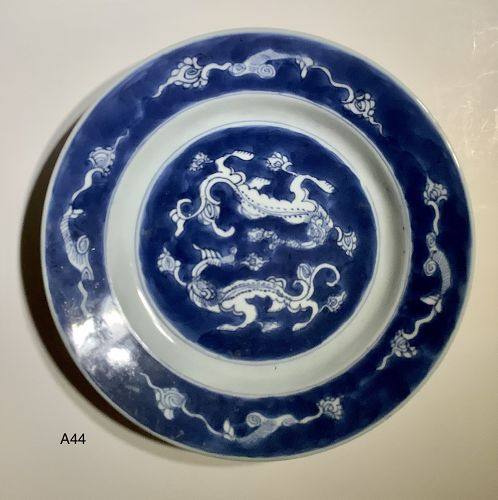 Chinese Qing Dynasty Double Dragon Blue & White Plate