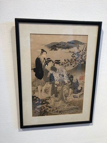 Geisha Standing in a Stream