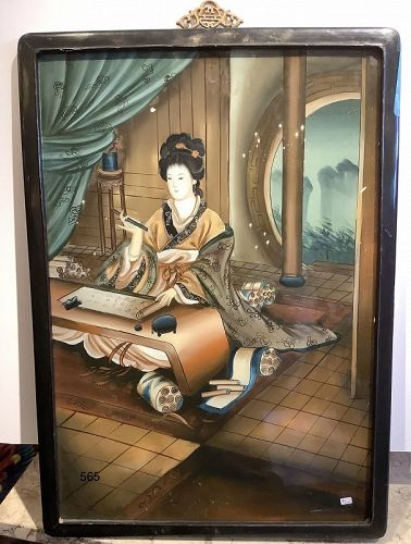 Seated Geisha Writing