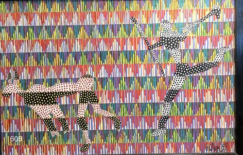W. O'NEAL ARTIST, 1997 geometric background with figures