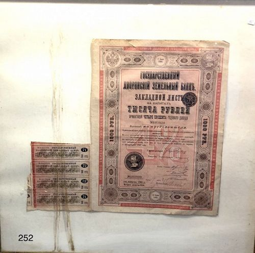 "Czarist Russia Era Engraved Bond 1000 rubles 14x10"" in"