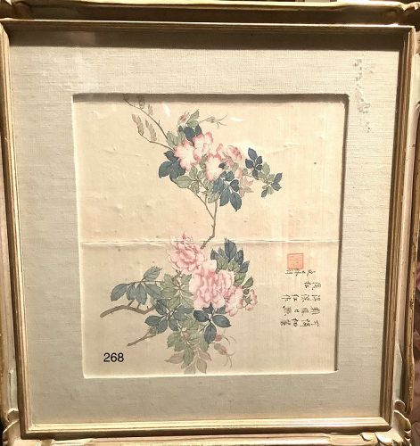 Chinese Watercolor circa 1920 framed