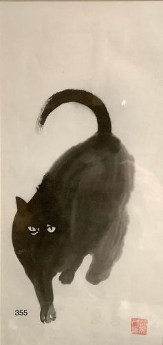 Chinese Ink Drawing �Walking Cat� 18 x 10 Original