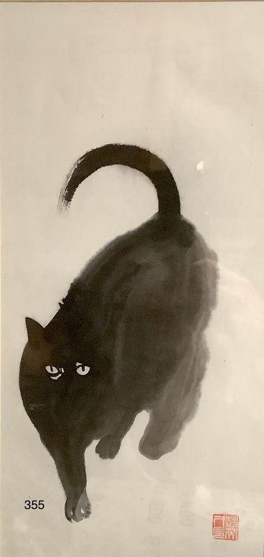 """Chinese Ink Drawing """"Walking Cat"""" 18 x 10 Original"""