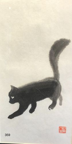 Chinese ink drawing cat walks to the left, 13 x 6�
