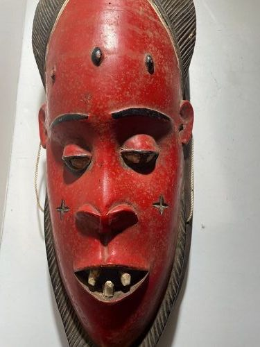 African Guro Red Mask 1970