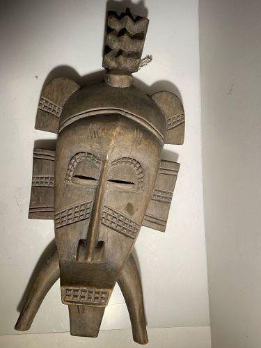 African Gray Guro Mask Ivory Coast