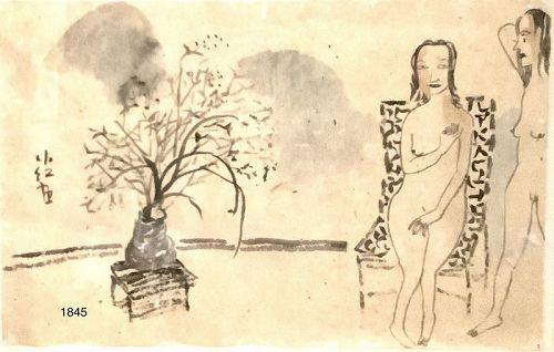 Chinese Master Ink Brush Painter Xiaopo Nudes in a garden
