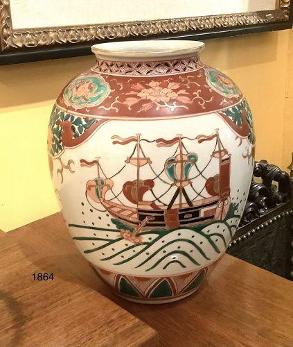Japanese Black Ship Imari Vase, Edo Period 10�x8�