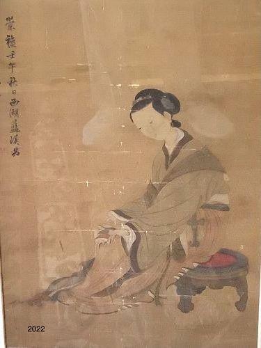 """CHONG ZHENG REN WU (1642) Ink and Watercolor on Silk 23x14"""""""