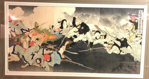 """Japanese Navy Battle of The Yellow Sea,lithograph 15x30"""""""