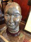 African Benin Ife Bronze