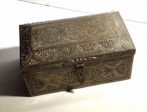 Byzantine Arabic Style Box in Copper With Arab Script